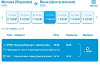 Самые дешёвые авиабилеты из Симферополя  в Москву от 2